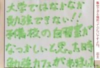 2016011901 - コピー