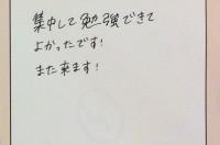 5 - コピー
